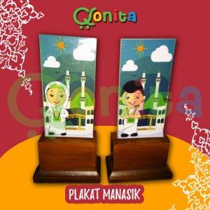 Poster-Promosi-Qonita-Plakat-Manasik