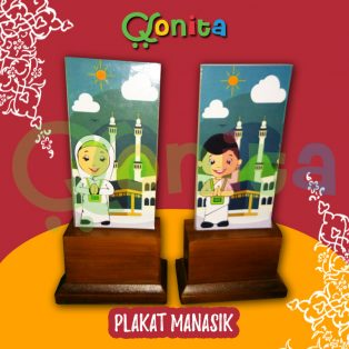 Plakat Manasik, Suvenir Manasik Haji